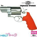 【タナカワークス(Tanaka)】S&W M500 Ver.2 ES Stainless Silver 2 3/4 inch(発火式モデルガン/完成/リボルバー)