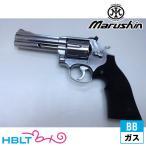 【マルシン工業(Marushin)】S&W M586 Xカート仕様 ABS SV/Silver 04089(ガスガン/リボルバー本体 6mm)/MKK/SW