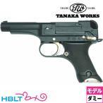 タナカワークス 九四式 自動拳銃 前期型 HW ブラック ダミーカート式 モデルガン 完成