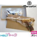 【マルシン工業(Marushin)】Luger P08 8インチ 木製グリップ付 ダミーカート仕様 8インチ(金属式モデルガン・組立KIT)