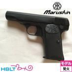 【マルシン工業(Marushin)】ブローニング M1910 PFCブローバック ABS Black|01322(発火式モデルガン/完成品)