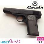 【マルシン工業(Marushin)】ブローニング M1910 PFCブローバック HW Black|01323(発火式モデルガン/完成品)