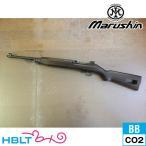 U.S.M1カービン EXB2 6mm CO2ブローバック 高級ブナ 木製ストックVer.