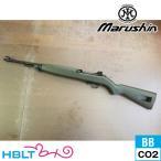 マルシン M1カービン EXB2 CO2ブローバック  OD