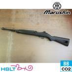 マルシン M1カービン EXB2 CO2ブローバック  ブラック