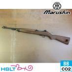 マルシン U.S. M1CARBINE M1カービンEXB2 樹脂製ストック木目調