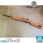 マルシン M1カービン EXB2 高級ブナ 木製ストック アルミピストン仕様 ライトブラウンストック CO2 CDX ガスブローバック ライフル 本体 6mm