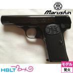 マルシン ブローニング M1910 ABS WDブラック(発火式モデルガン 完成品)