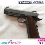 タニオコバ GM7 / SFA チャンピオン オペレーター(発火式モデルガン 完成)