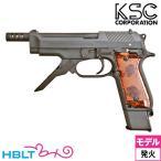 KSC M93R 1st 3バースト HW|S401(発火式モデルガン 本体)