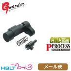 ガーダー マガジンリリースボタン 東京マルイ ガスブロ M1911 用(スチール ブラック) メール便 対応商品