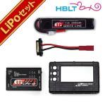 【LiPoバッテリー 4点セット】 ET1 ホワイトライン 7.4v 650mAh 電動ハンドガンタイプ(リポバッテリー+コネクタ+充電器+チェッカー)