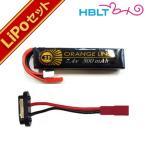 LiPoバッテリー  ET1 オレンジライン 7.4v 500mAh 電動ハンドガンタイ