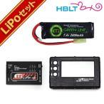 【LiPoバッテリー 3点セット】 ET1 グリーンライン 7.4v 2000mAh ミニSバッテリータイプ(バッテリー+充電器+チェッカー)