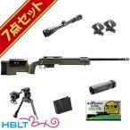 【7点セット】東京マルイ M40A5 OD フルセット(ボルトアクションエアーライフル本体+予備マガジン+スコープ+サイレンサー+バイポッド+精密射撃用BB弾)
