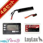 【LiPoバッテリー 4点セット】 LayLax PSE 7.4v 700mAh 電動ハンドガンタイプ(リポバッテリー+コネクタ+充電器+チェッカー)
