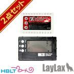 【LiPo充電器 2点セット】 LayLax PSE リポバッテリー充電器(7.4v/11.1v 対応)+ バッテリーチェッカー(放電機能付き)