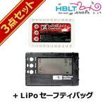【LiPo充電器 3点セット】 LayLax PSE リポバッテリー充電器(7.4v/11.1v 対応)+ バッテリーチェッカー(放電機能付き)