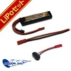 OPTION No.1 HIGH POWER LiPo7.4V560mAh GB-0021M