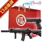 2019 福袋 次世代電動ガン   ガスブローバックハンドガン フルセット   HK416D   HK45