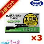 東京マルイ BB弾 Perfect HIT. 生分解 精密射撃用 最上級 Superior 0.28g 500発 3箱セット