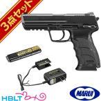 東京マルイ HK45 電動ハンドガン フルセット  本体 バッテリー NEW充電器