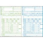 ピーシーエー PCAサプライ PCA PA1133F H28 500名入 平成28年分 源泉徴収票 (H29年1月提出) 単票用紙レーザープリンタ用