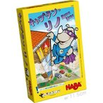 すごろくや キャプテン・リノ (Super Rhino!) (日本版) カードゲーム画像