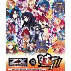 【予約受付中:3/2発売予定】Z/X (ゼクス) -Zillions of enemy X- EXパック第8弾 E08 日本一ソフトウェア3 BOX