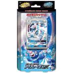 ポケモンカードゲーム サン&ムーン スターターセット 水