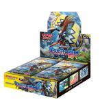 【予約受付中:3/17発売予定】ポケモンカードゲーム サン&ムーン 拡張パック キミを待つ島々 BOX