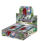 ポケモンカードゲーム サン&ムーン 強化拡張パック「ナイトユニゾン」BOX
