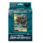 ポケモンカードゲーム サン ムーン スターターセット TAG TEAM GX ブラッキー ダークライGX