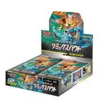 ポケモンカードゲームサン&ムーン 強化拡張パック リミックスバウト [BOX]