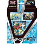 ポケモンカードゲーム ソード シールド スターターセットV 水