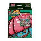 ポケモン ポケモンカードゲームソード&シールド スターターセットVMAX フシギバナ