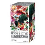 白猫プロジェクト トレーディングカードゲーム ブースターパック 第6弾 「バーサス」 BOX +限定プロテクター