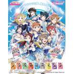 ラブライブ! スクールアイドルコレクション Vol.08 SIC-LL08 BOX 【予約受付中:12/26発売予定】