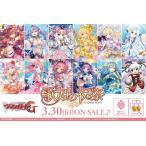 カードファイト!! ヴァンガードG クランブースター第7弾 歌姫の祝祭 BOX