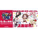神バディファイト アルティメットブースタークロス 第2弾 BanG Dream  ガルパ ピコ BOX グッズ