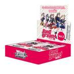 ヴァイスシュヴァルツブースターパック  BanG Dream! Vol.2 ブースター BOX