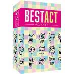 ベストアクト -BEST ACT-