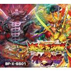 バディファイト バッツ SS第1弾 「超竜五角陣」VS「外道百雷」 BF-X-SS01【予約受付中:5/13発売予定】