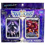 ウィクロス WXD-11 TCG 構築済みデッキ BLACK NEED ブラックニード