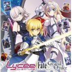 リセ オーバーチュア「Lycee Overture Ver.Fate/Grand Order 1.0」 ブースターパック BOX