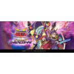 遊戯王ARC-V OCG ブースターSP フュージョン・エンフォーサーズ