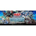 遊戯王OCG スペシャルセット LINK VRAINS BOX【予約受付中:12/23発売予定】