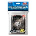 遊戯王OCG デュエリストカードプロテクター ブラックVer.2