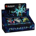 MTG マジック:ザ・ギャザリング アルティメットマスターズ ブースターパック 日本語版 BOX