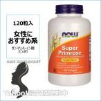 ガンマリノレイン酸たっぷりのサプリメント